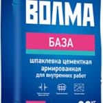 """Шпатлевка """"Волма-База"""" 22 кг (56шт.)"""