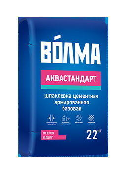 "Шпатлевка ""Волма-Аквастандарт"" серый 22 кг"