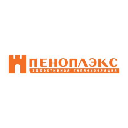 Утеплитель ПЕНОПЛЭКС