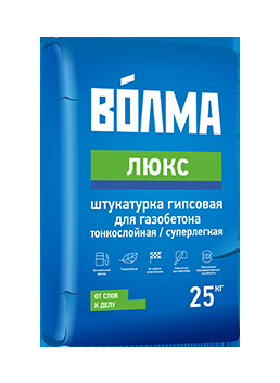 "Штукатурка ""Волма-Люкс""  тонкослойная д/газобетона 25 кг (45шт.)"