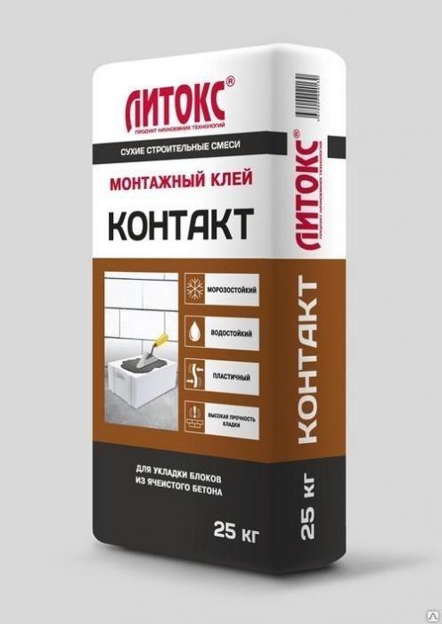 """Смесь монтажная ЛИТОКС """"КОНТАКТ"""" 25кг. (56шт.)"""