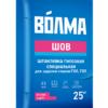 "Шпатлевка ""Волма-шов"" 5 кг (240шт.)"