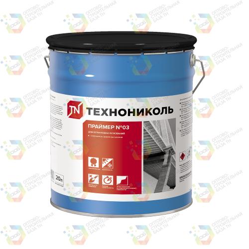 Праймер битумно-полимерный ТехноНИКОЛЬ №3
