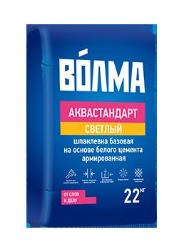 "Шпатлевка ""Волма-Аквастандарт светлый"" 22 кг (56шт.)"