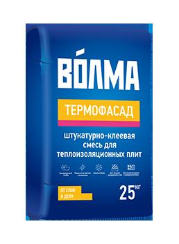 """Штукатурка клеевая """"Волма Термофасад"""" 25 кг (48шт)"""