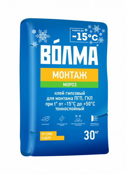 """Смесь монтажная """"Волма-монтаж"""" морозостойкий 30кг (40шт.)"""