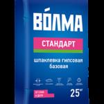 "Шпатлевка ""Волма-Стандарт"" 25 кг (45шт.)"