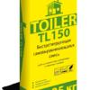 TOILER TL 150