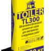 TOILER TL300