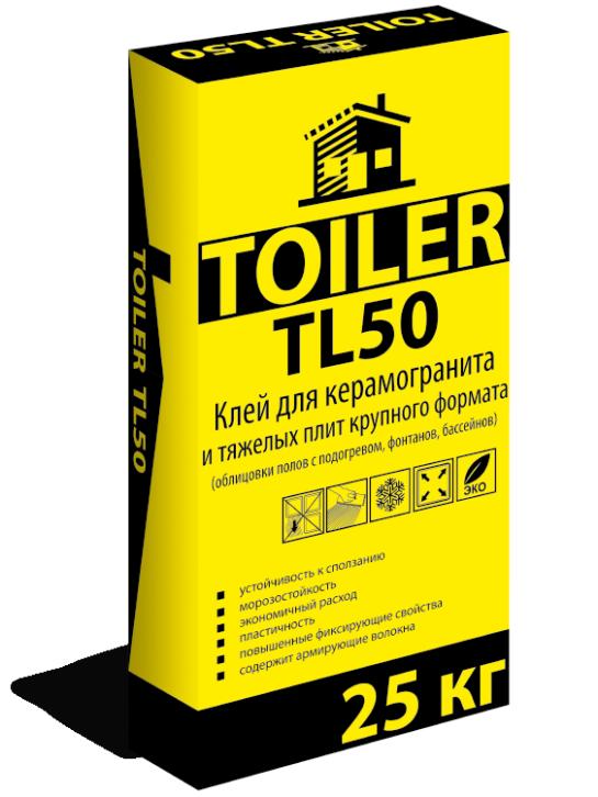 TOILER TL 50