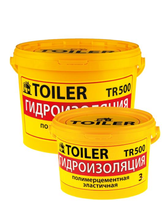 TOILER TR500