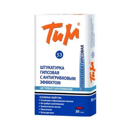 ТиМ №53 Гипсовая антигрибковая