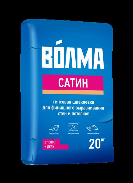 """Шпатлевка Волма финишная """"САТИН"""" 20 кг  (45 шт)"""